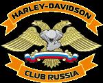 Harley-Davidson Club Russia