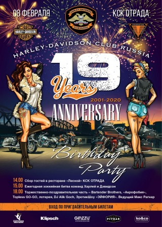 Poster H-DCR 19 anniversary