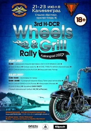 Рoster Rally Kaliningrad-RUSSIA