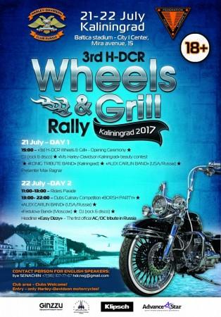 Рoster Rally Kaliningrad-eng